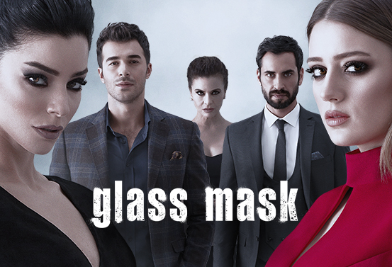 Glass Mask